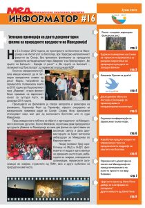 newsletter-16_page_01