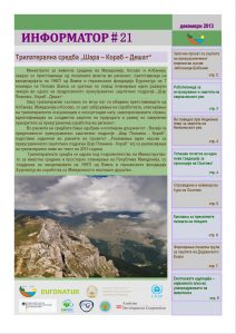 newsletter-21_page_01