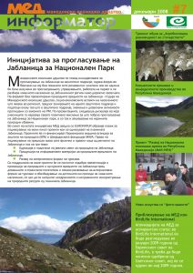 newsletter-7_page_01