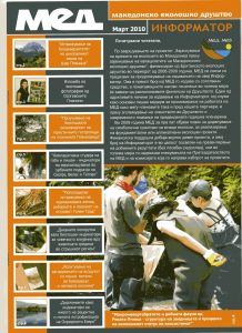 newsletter-10_page_01