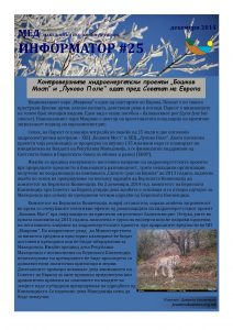 newsletter-25_page_01